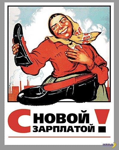 С начала нового года минималка будет составлять 1 395 тысяч рублей