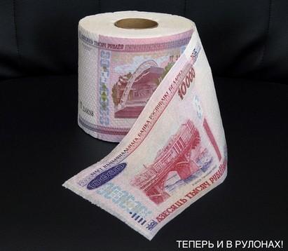 Нацбанк рассказал, как нельзя шутить над белорусскими рублями