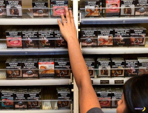 Австралия перешла на новый стандарт упаковки для сигарет