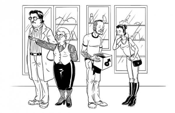Как всё устроено: Сотрудник секс-шопа