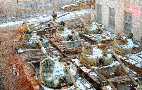 Кладбище танков в Уссурийске