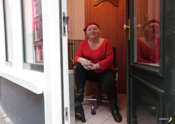 Путаны-близнецы из Амстердама