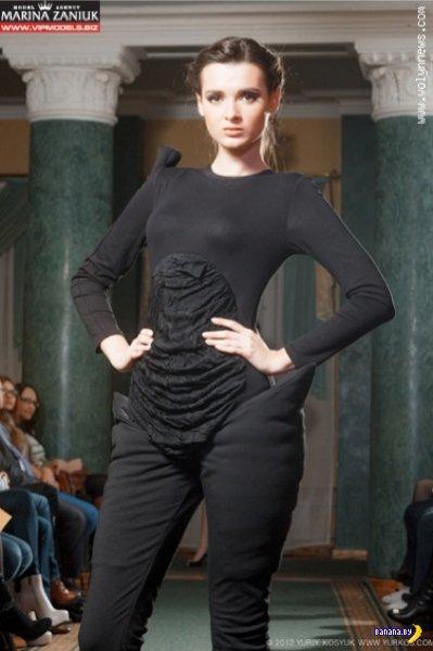 Суровая мода из Луцка (Украина)
