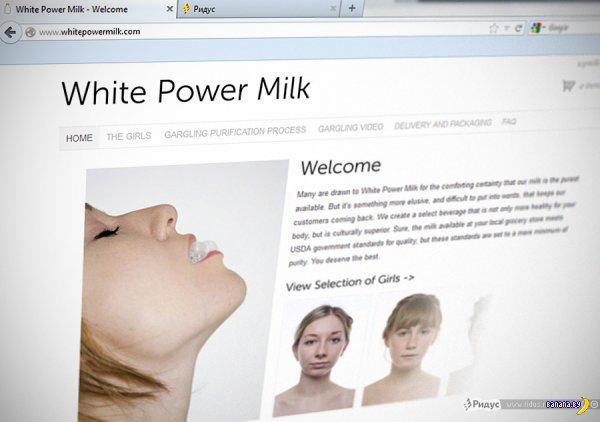 Состоятельным американцам предлагают очищать молоко в глотках девушек