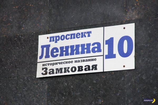 Вся правда о кровавой диктатуре в Беларуси