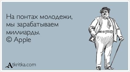 Аткрытки