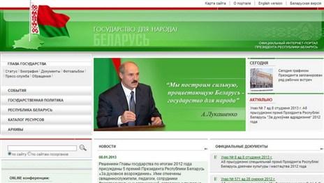 Новый сайт президента обойдется бюджету в 300 тыс. долларов