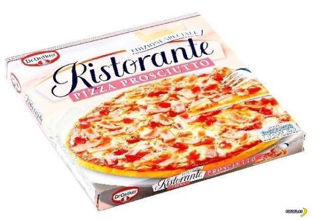 Как правильно разморозить пиццу?
