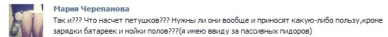 ����� �������,������� � ���������...╬╬ ���������� (������)