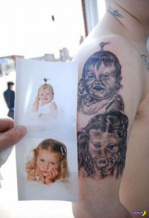 Неудачные тату