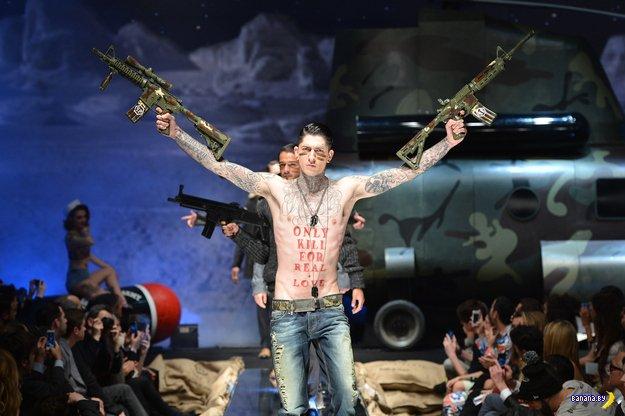Мода для пацанов. Теперь и с пушками!