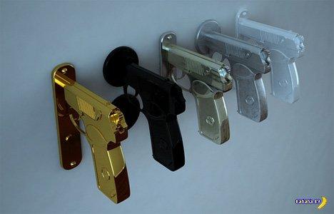 Дверная ручка в виде пистолета