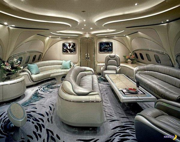 Летать с комфортом.