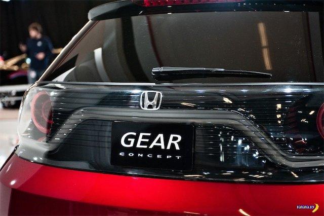 Honda показала концепт Gear