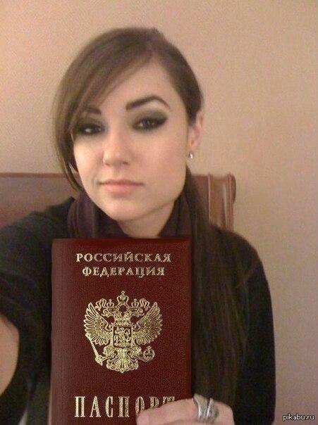 Порноактриса Саша Грэй предложила в Twitter'e своё гражданство