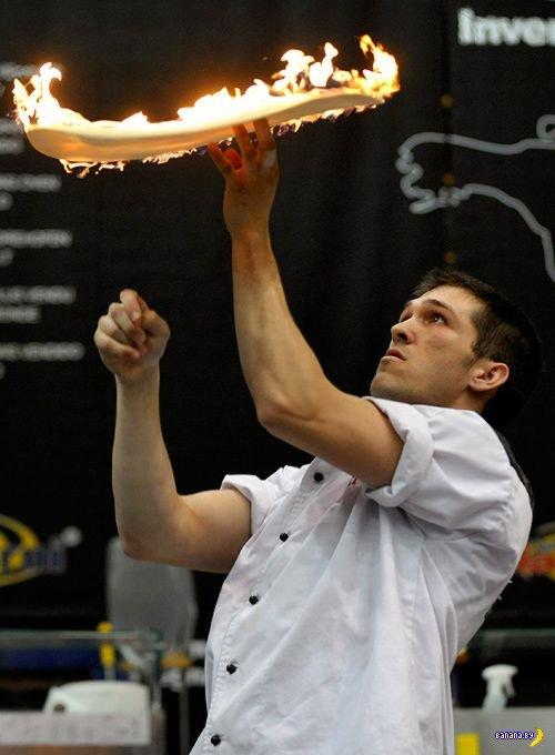 Кубок Мира по приготовлению пиццы