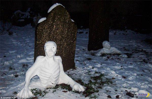 Кладбищенские снеговики-зомби