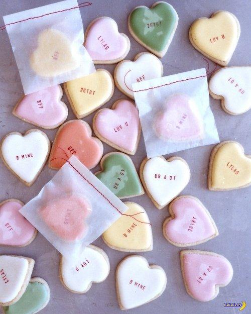 Печенье-сердечки с признаниями на День Святого Валентина