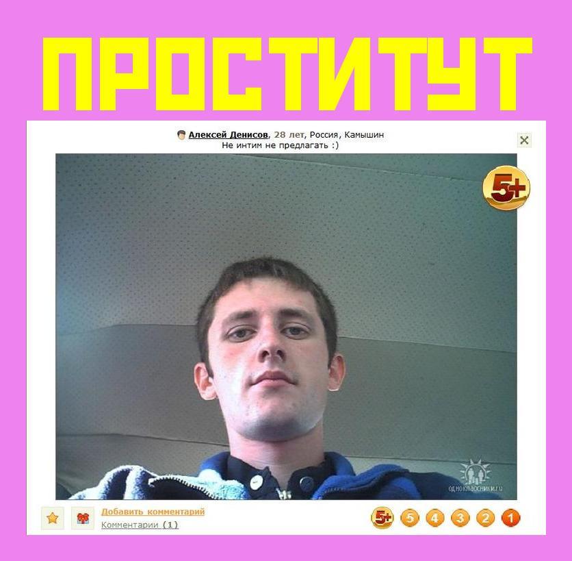 Беларусь знакомство девушки 3