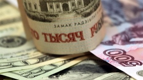 Самые низкие зарплаты в Беларуси в образовании