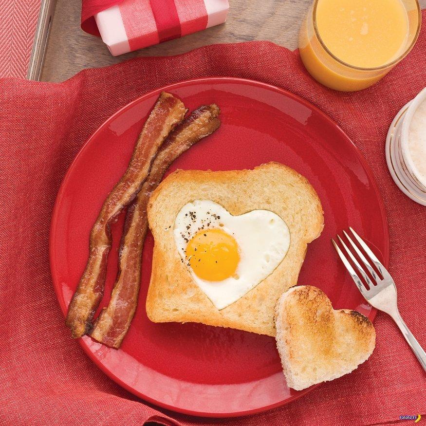 уже завтрак любимому мужу картинки каким