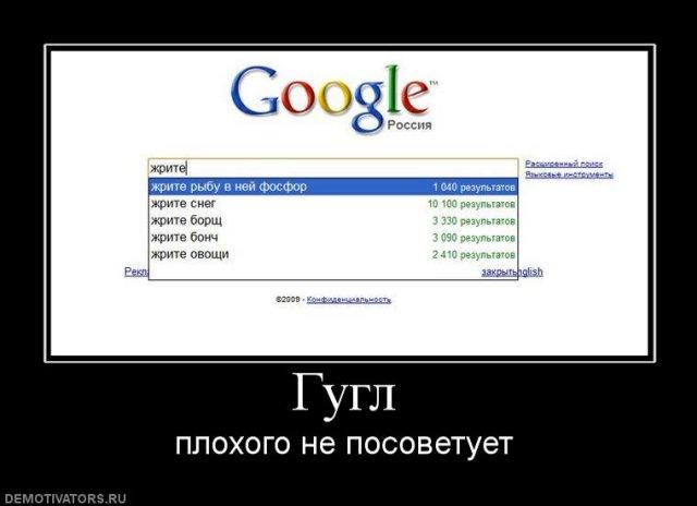 "Google ""красиво"" отвертелся. Судя по всему выиграно сражение, а не битва."