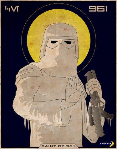 Святые мученики империи