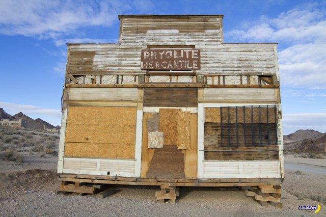 Заброшенный и дикий Запад США