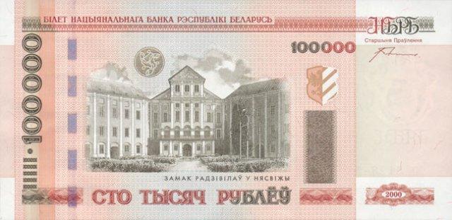 Минтруда: Белорусам достаточно 1 млн 457 тыс рублей в месяц