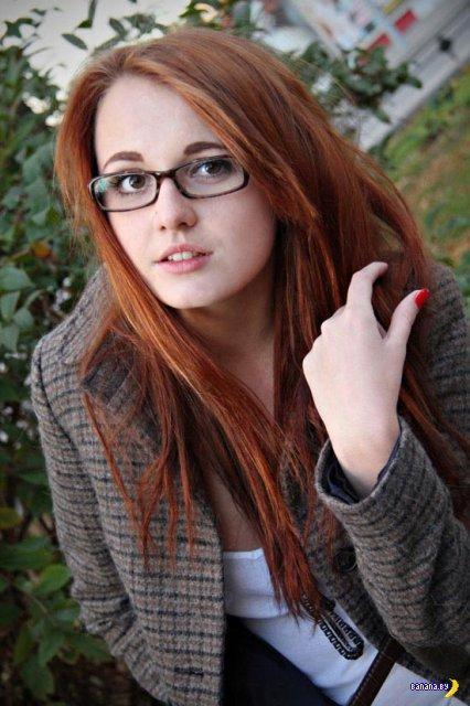 Красивые очкарики
