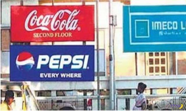 Битвы брендов