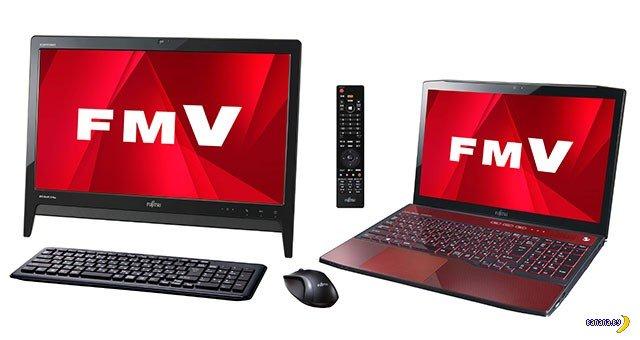 Новые компьютеры Fujitsu под Windows 8
