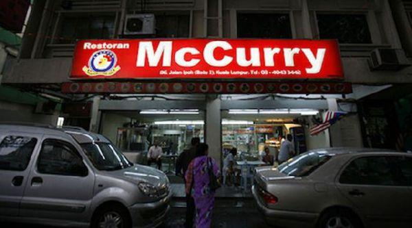Поддельные Макдональдсы по всему миру