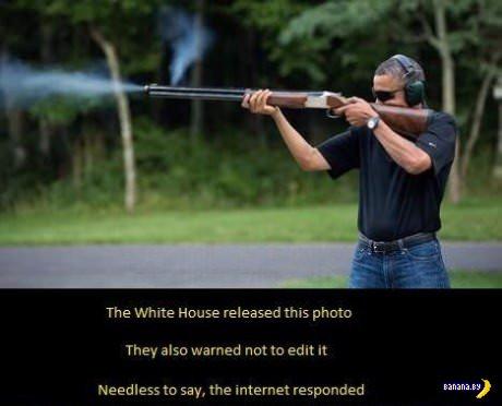 Обаму отфотошопили