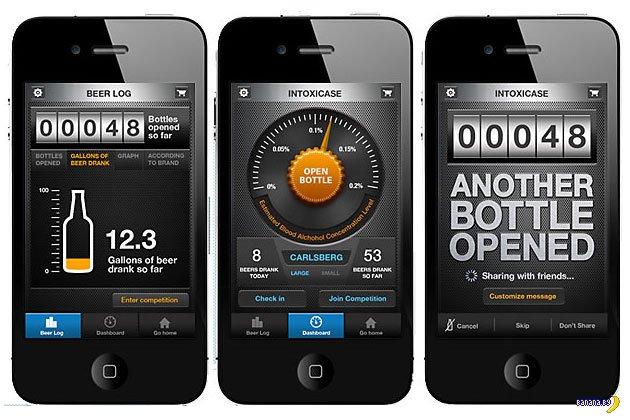 Самая продвинутая открывашка для iPhone