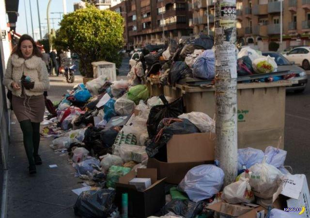 Уважайте труд мусорщиков!