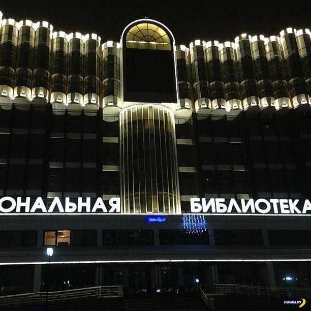 Инстаграм  героя России Рамзана Кадырова