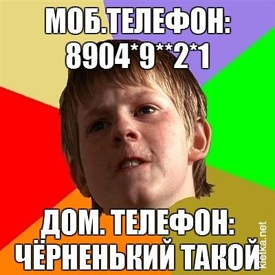 Психологи: Из-за «ВКонтакте» школьники деградируют