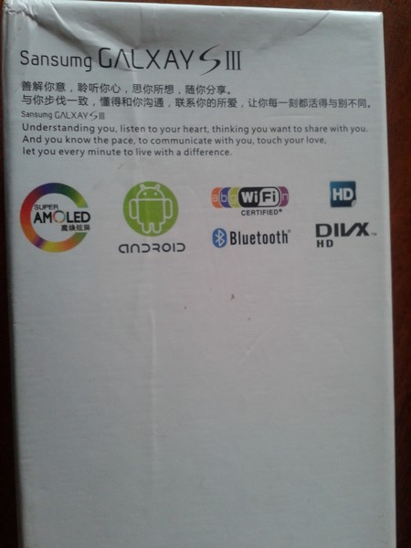 Samsung оказался Sansumg и Suvnsmg одновременно