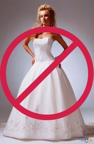 Как правильно отказать молодому человеку, если вы не хотите выходить за него замуж