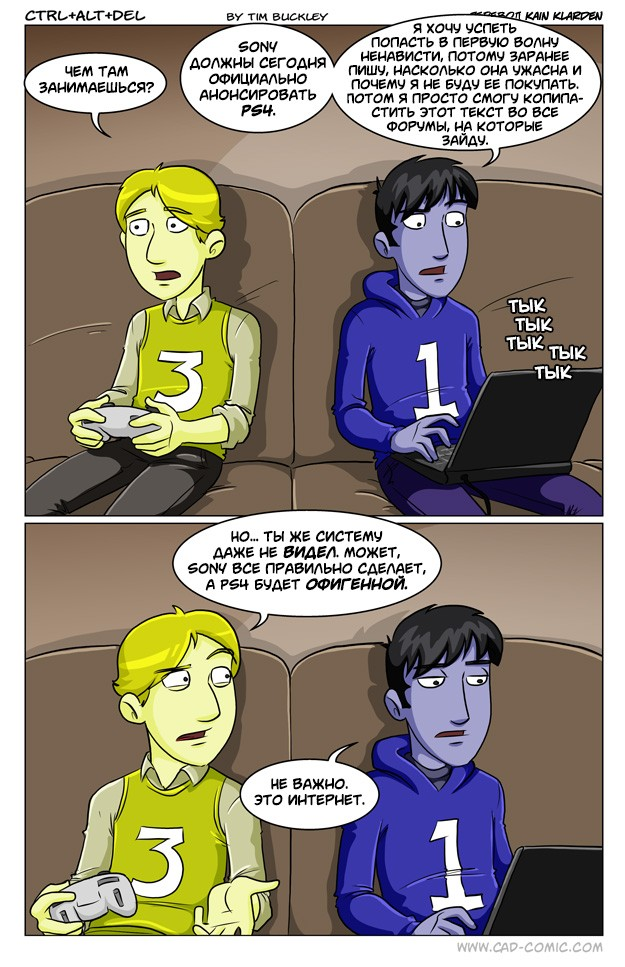 PlayStation 4 официально анонсирована
