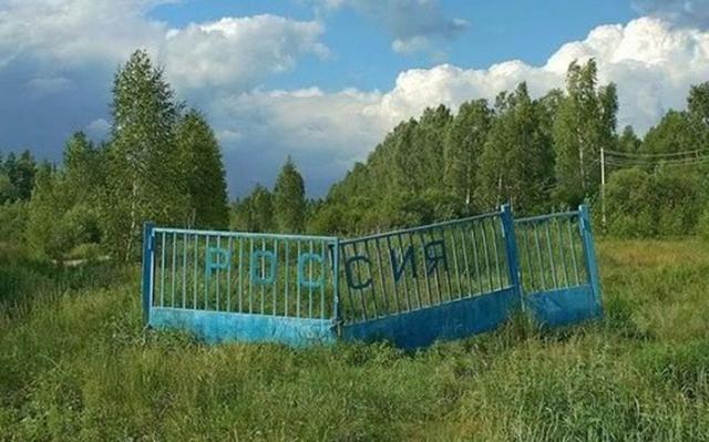 Страх и ненависть в социальных сетях - 96. Русские идут!