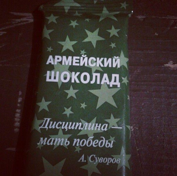 Армейский Инстаграм