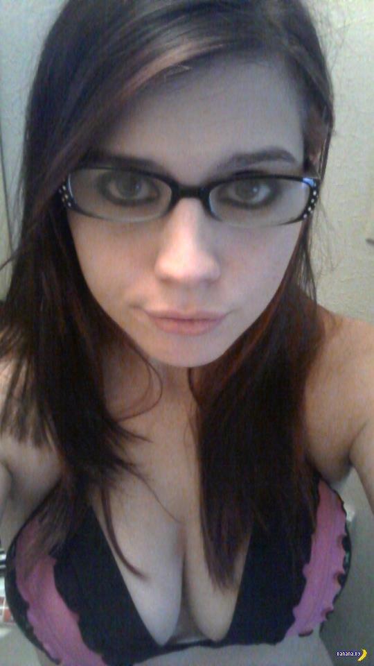 Очки - это сексуально!