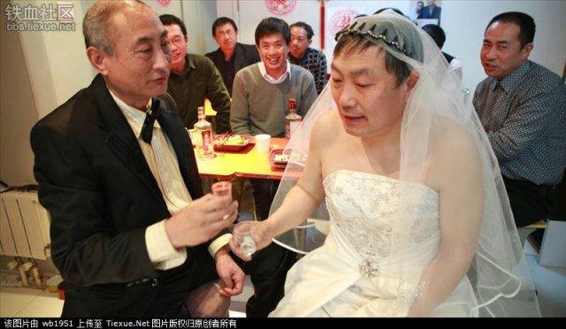 Тибетская гей-свадьба.