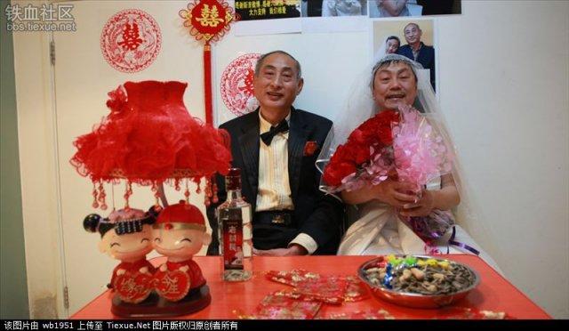 Тибетская гей-свадьба