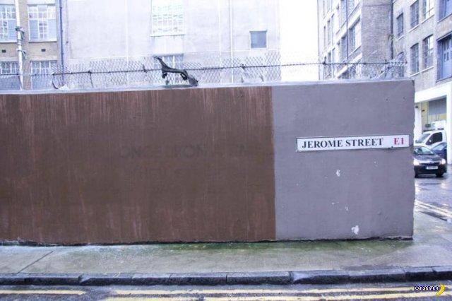 История на стене