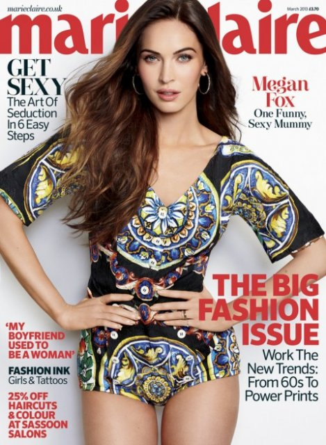 Megan Fox для Marie Claire UK