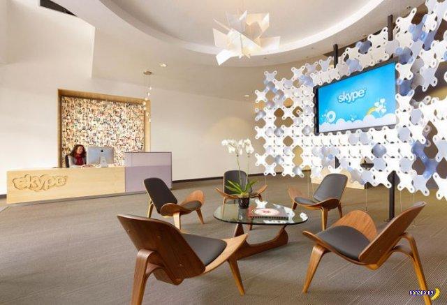 Офис Skype в Калифорнии