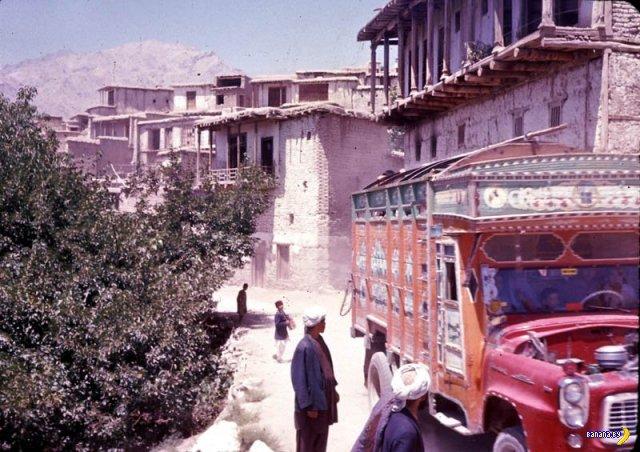 Довоенный Афганистан